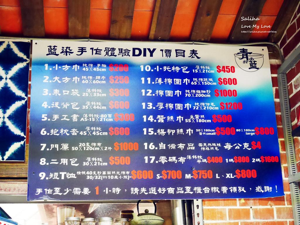 三峽老街好吃小吃美食金牛角懶人包 (5)