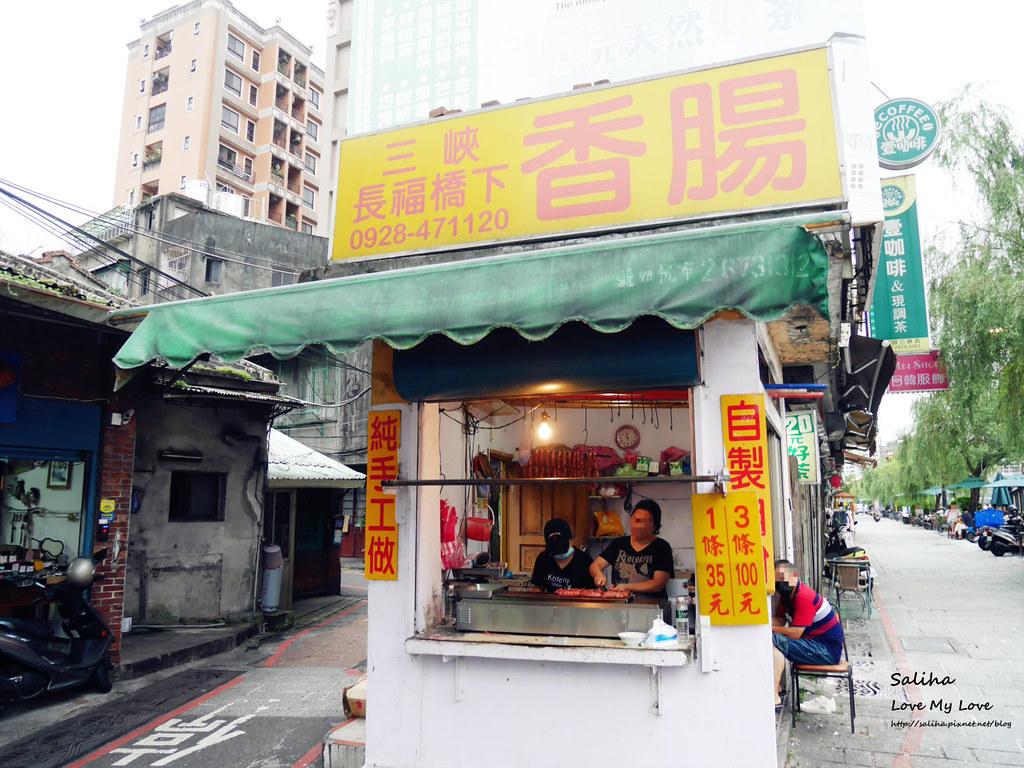 三峽老街附近好吃必吃美食小吃