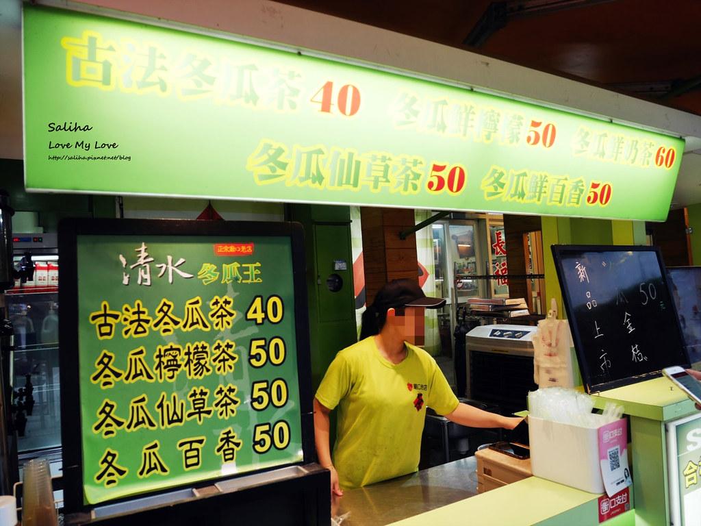 三峽老街好吃小吃美食金牛角懶人包 (19)