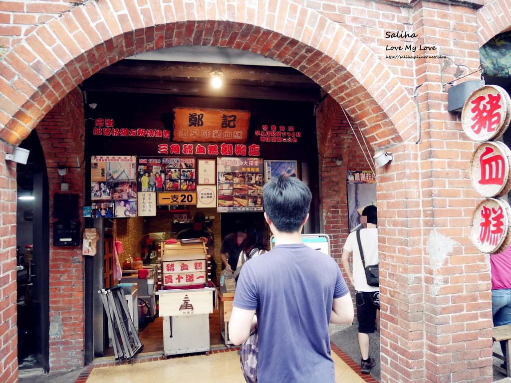 三峽老街好吃小吃美食金牛角懶人包 (10)