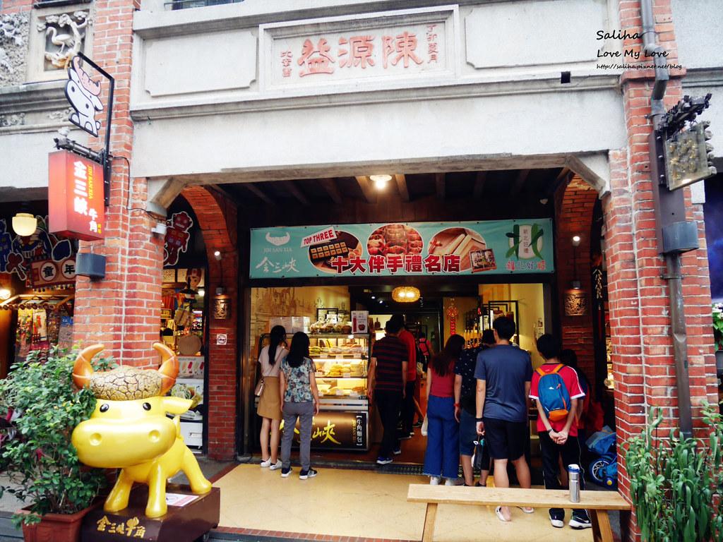 三峽老街好吃小吃美食金牛角懶人包 (16)