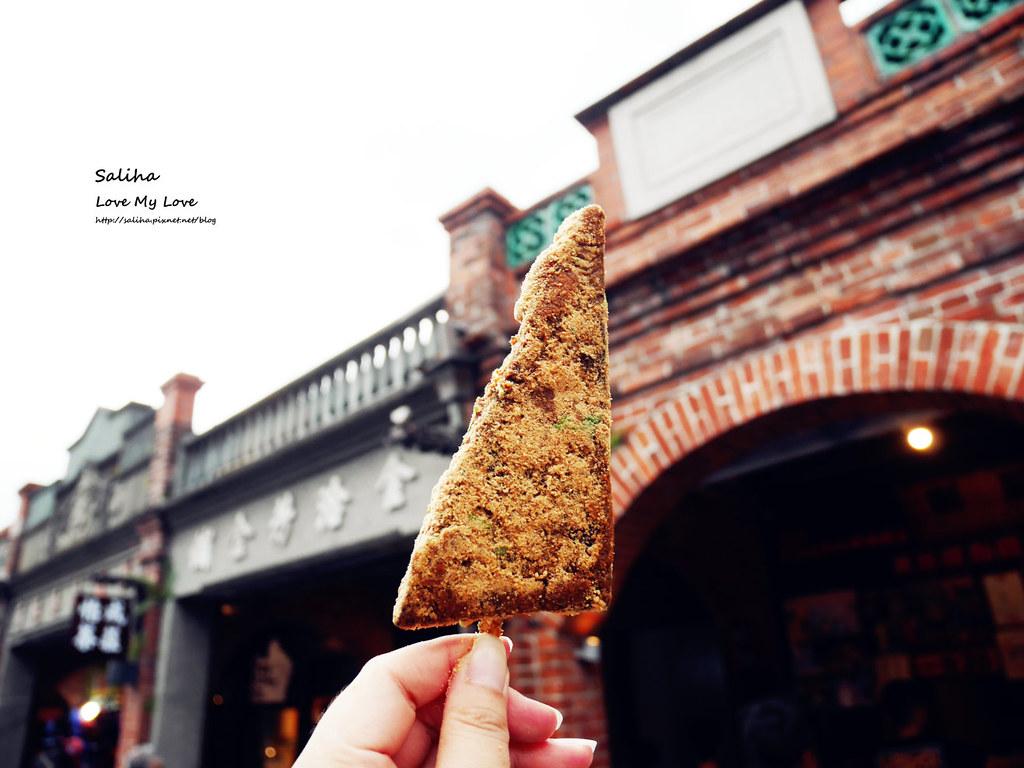 三峽老街好吃小吃美食金牛角懶人包 (12)