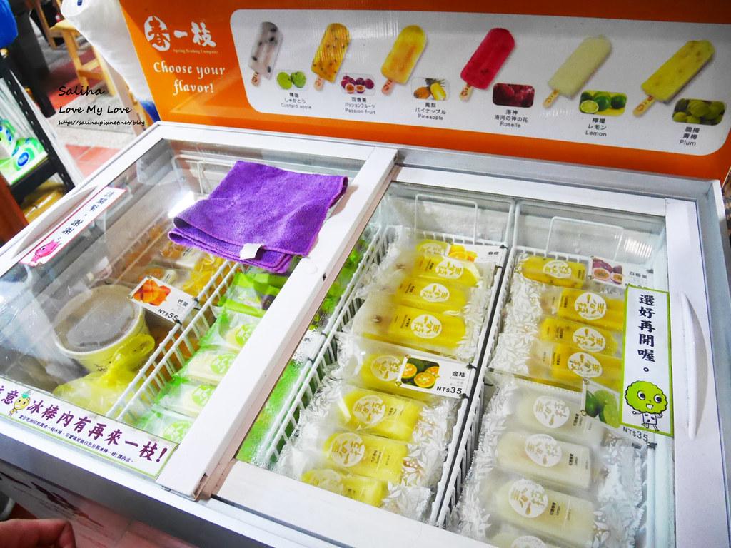 三峽老街好吃小吃美食金牛角懶人包 (4)