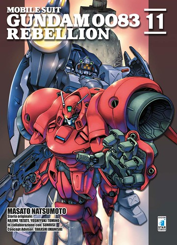 Star Comics: MOBILE SUIT GUNDAM 0083 - REBELLION Vol 11 official Cover
