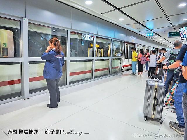 泰國 機場捷運 1