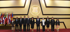 44th ASEAN Audit Committee (AAC)