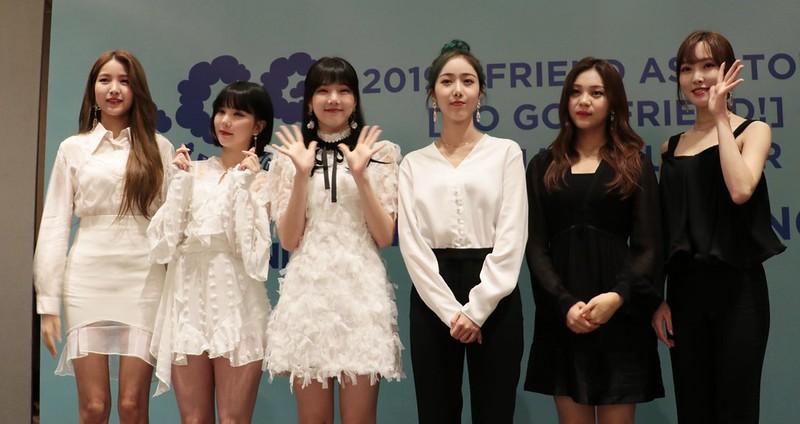 Go Go GFRIEND Press Conference (6)