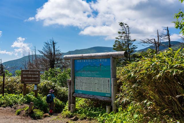 刈田峠登山口