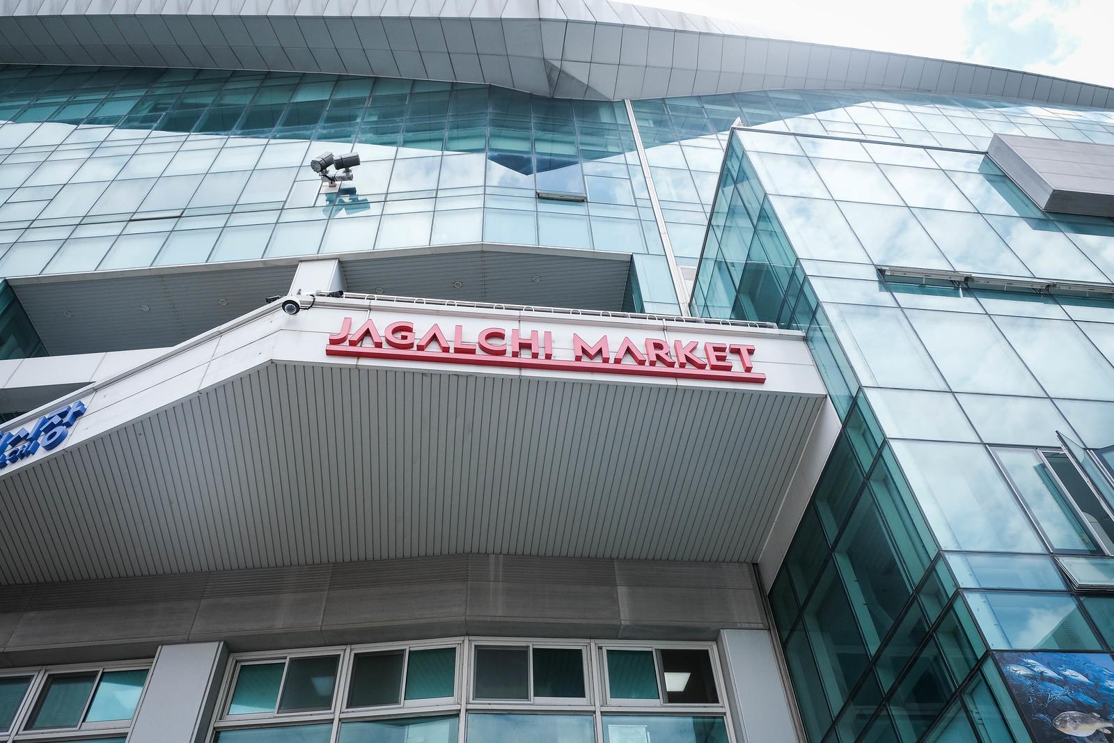 札嘎其市场外观