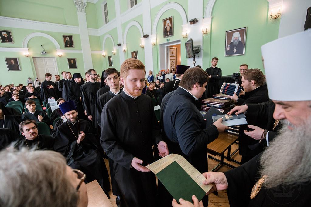 28 июня 2019, Выпускной акт 2019 / 29 June 2019, Graduation of 2019