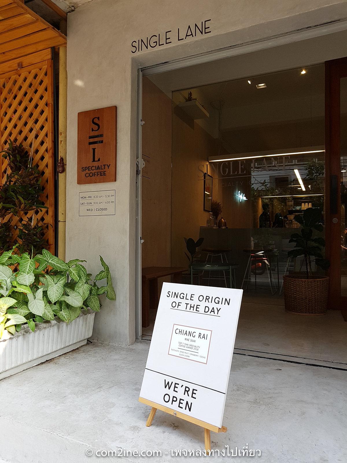 หน้าร้าน SINGLE LANE Specialty Coffee