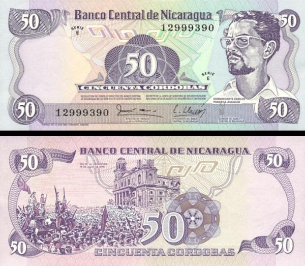 50 Cordobas Nikaragua 1979, P136