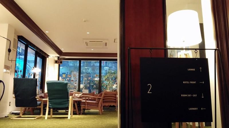 [日本北九州] 小倉-ARK BLUE Hotel(休息空間) Day2 2019.3.10  (17)