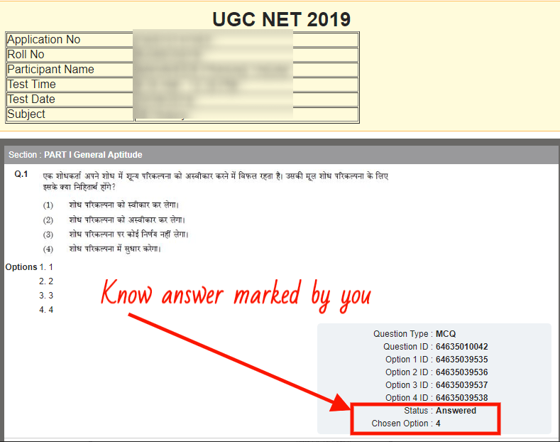UGC NET 2019 Question Paper and Responses Released by NTA at ntanet.nic.in; Answer Key Coming Soon