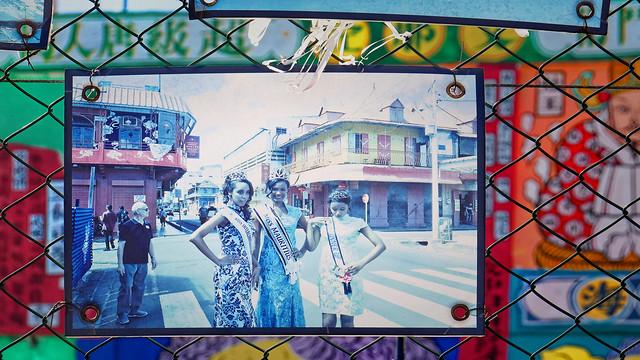 Mauritius Port Louis VII