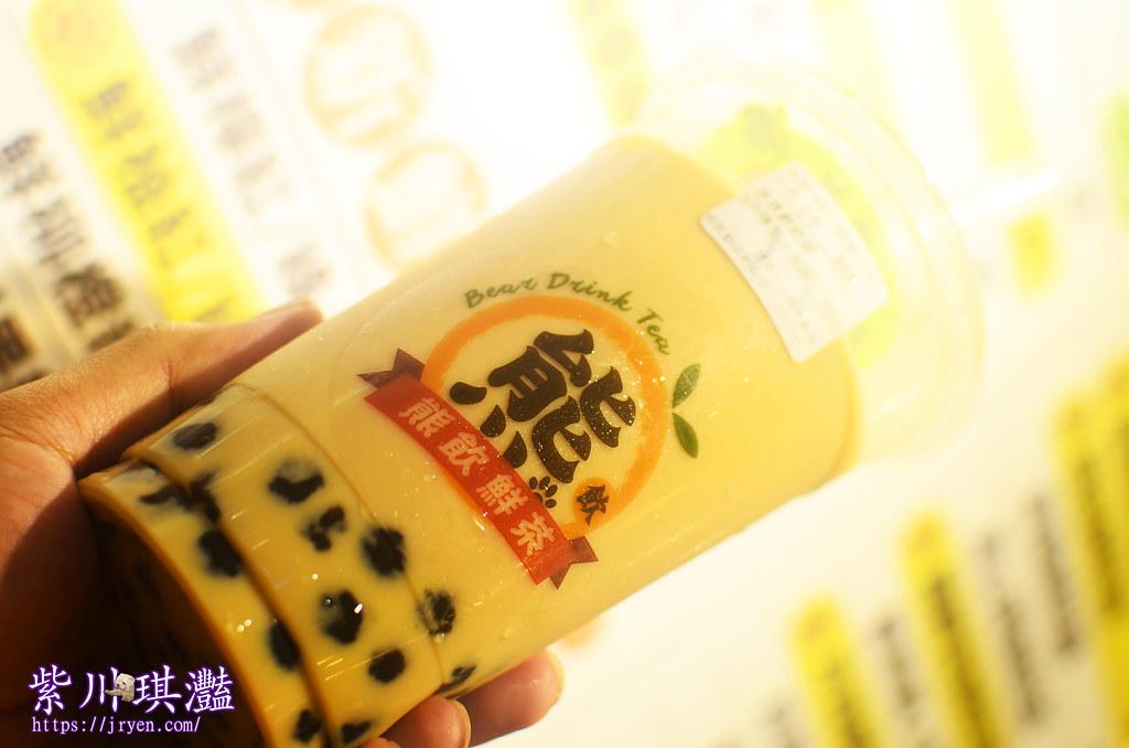 新莊熊飲鮮茶-0001