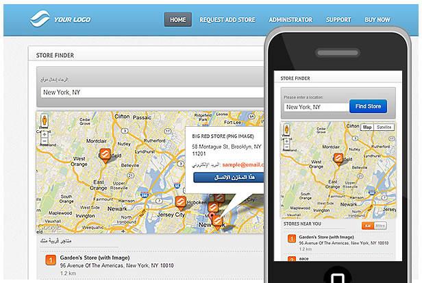 Responsive Design Store Locator