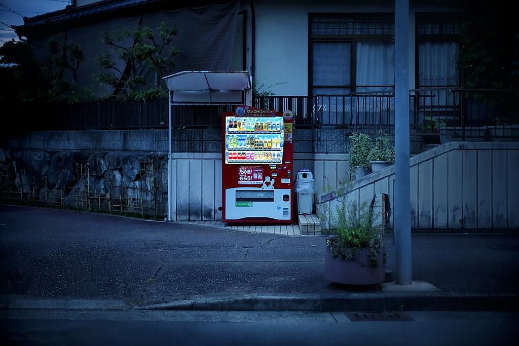 vending machine 4:37