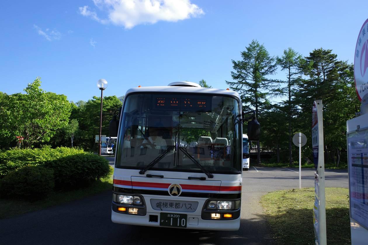 猪苗代駅行きバス