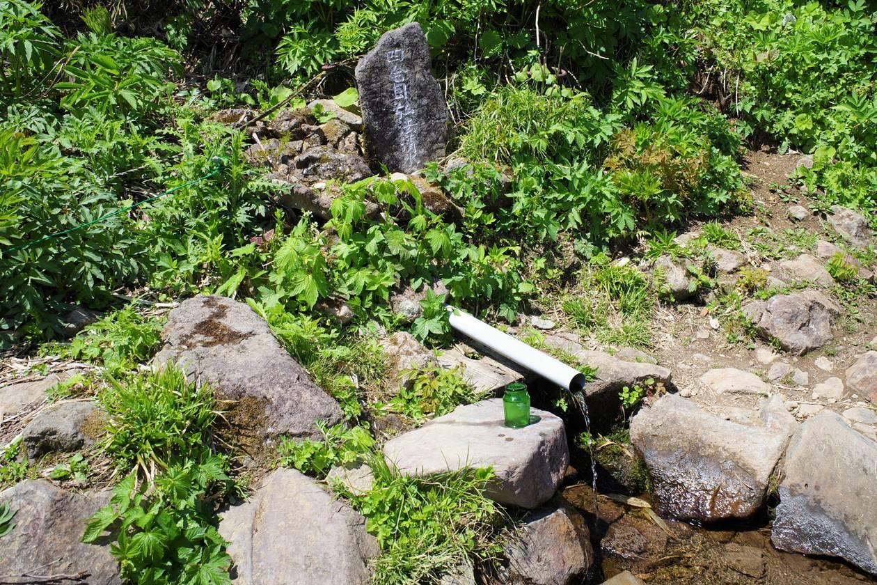 磐梯山 弘法清水の水場