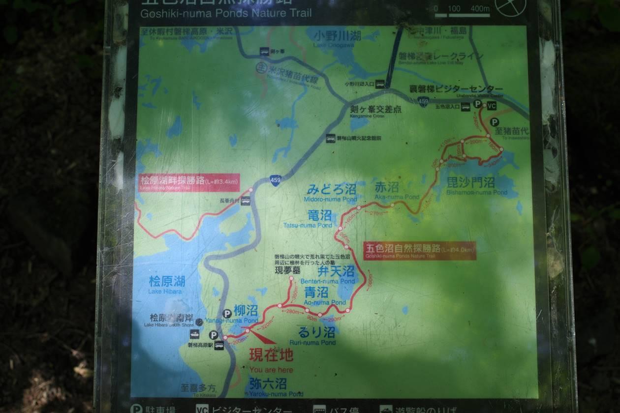 五色沼地図