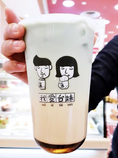 1988 Milk Tea