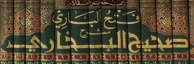 4314 Who was Imam Bukhari He collected 600,000 Hadith and wrote Sahi Bukhari 02