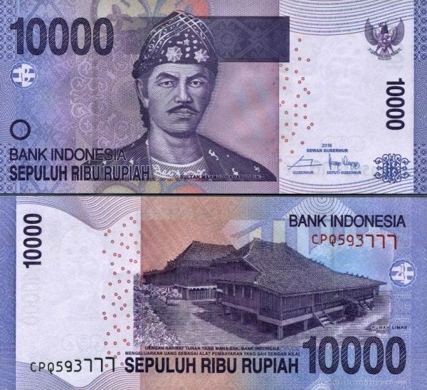 10 000 Rupiah Indonézia 2016, P150h