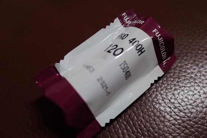 FUJIFILM PRO 400H 120フィルム 単体パッケージ