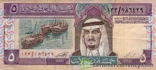 5213 The withdrawn Saudi-Arabian Riyal banknotes 04