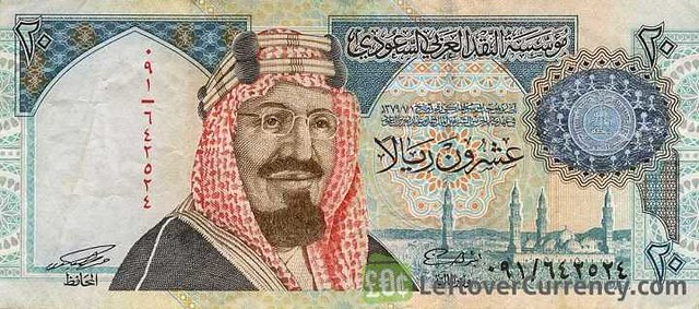 5213 The withdrawn Saudi-Arabian Riyal banknotes 07