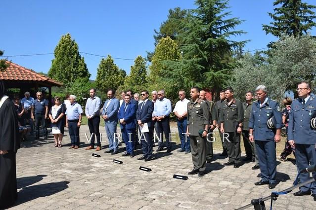 Βεργίνα: Φόρος τιμής και μνήμης για τη συμπλήρωση 45 ετών από την Κυπριακή τραγωδία 29/6/2019