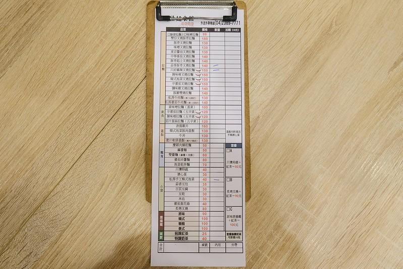 DSCF4951
