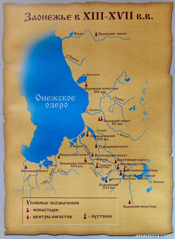 На Севере было много погостов. Карта Заонежья из Вытегорского краеведческого музея