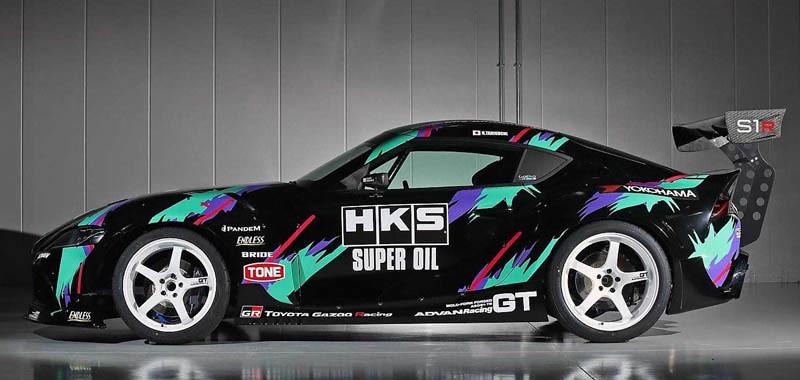 hks-toyota-supra-drift-car