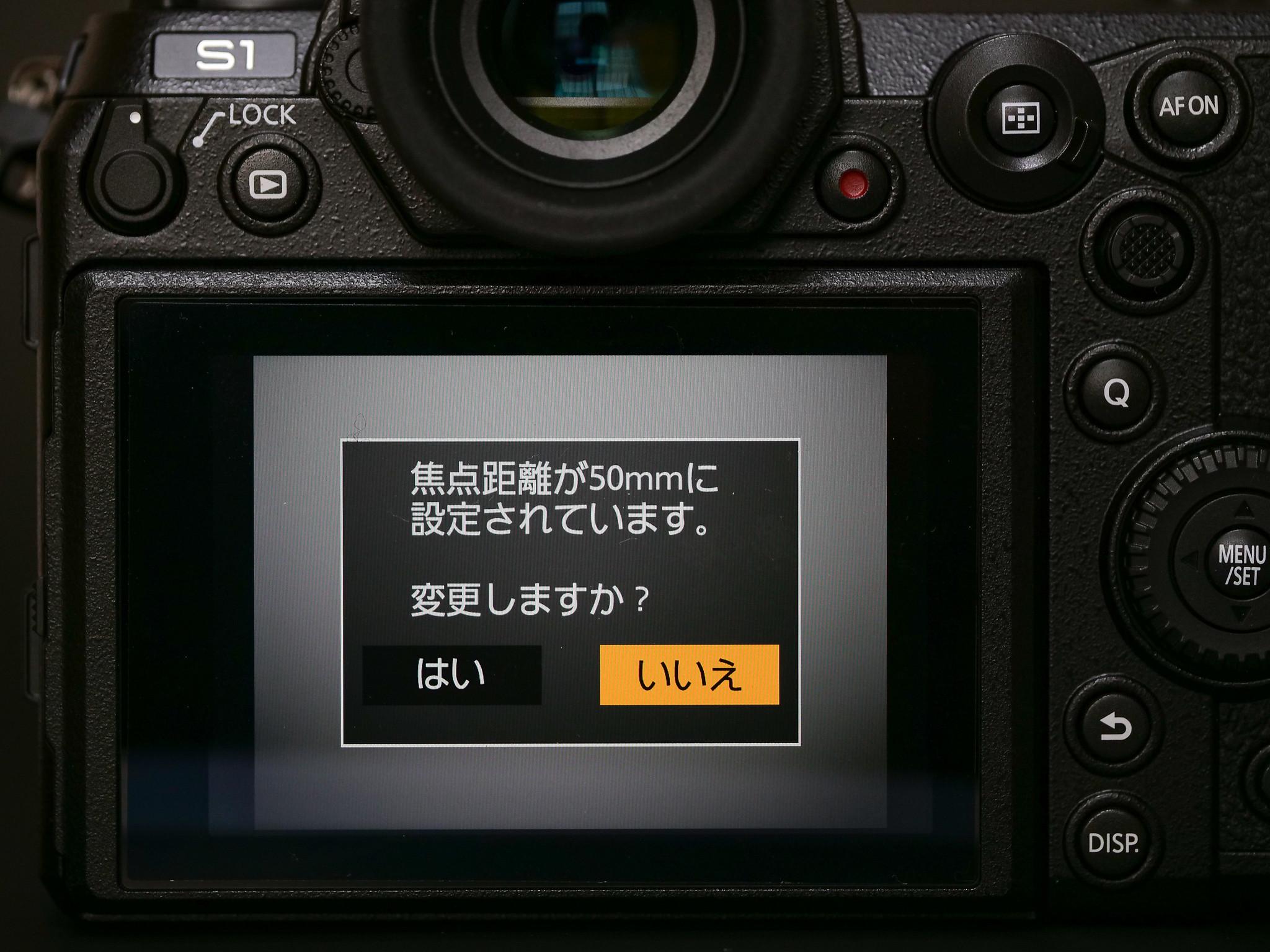 P1279183.jpg