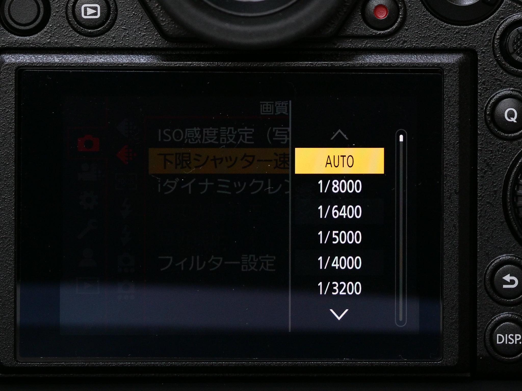 P1279187.jpg