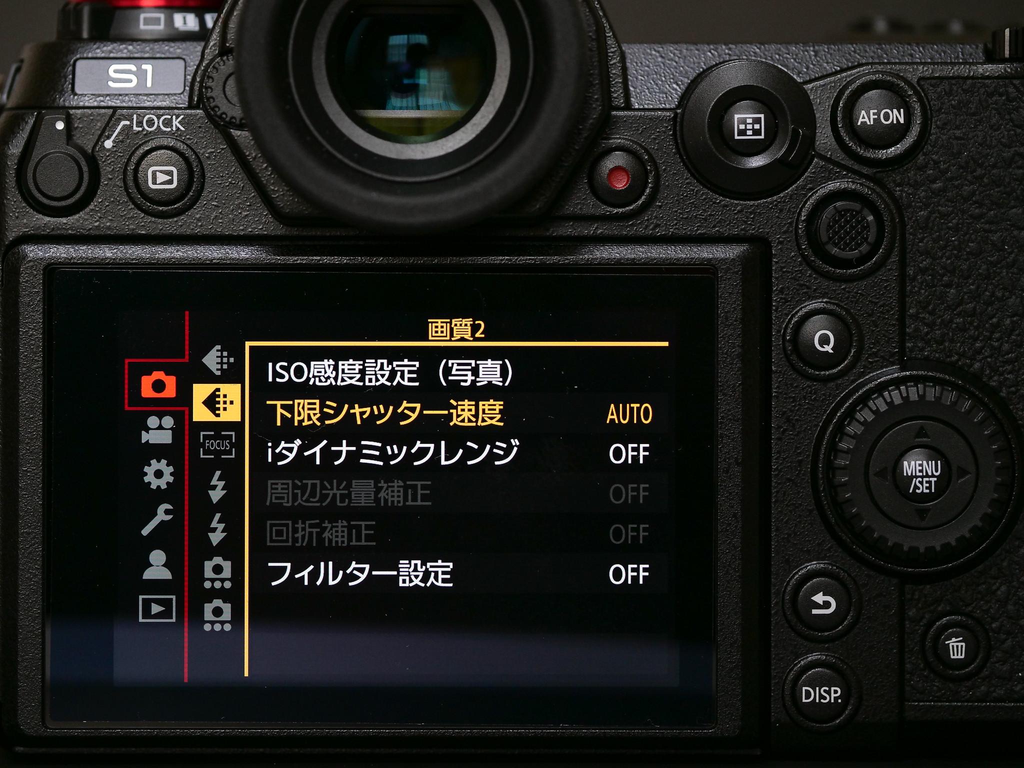 P1279185.jpg