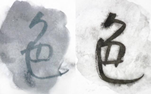 呉竹 筆ペン 筆ぺん くれ竹 万年毛筆8号 万年毛筆 写経用 85号