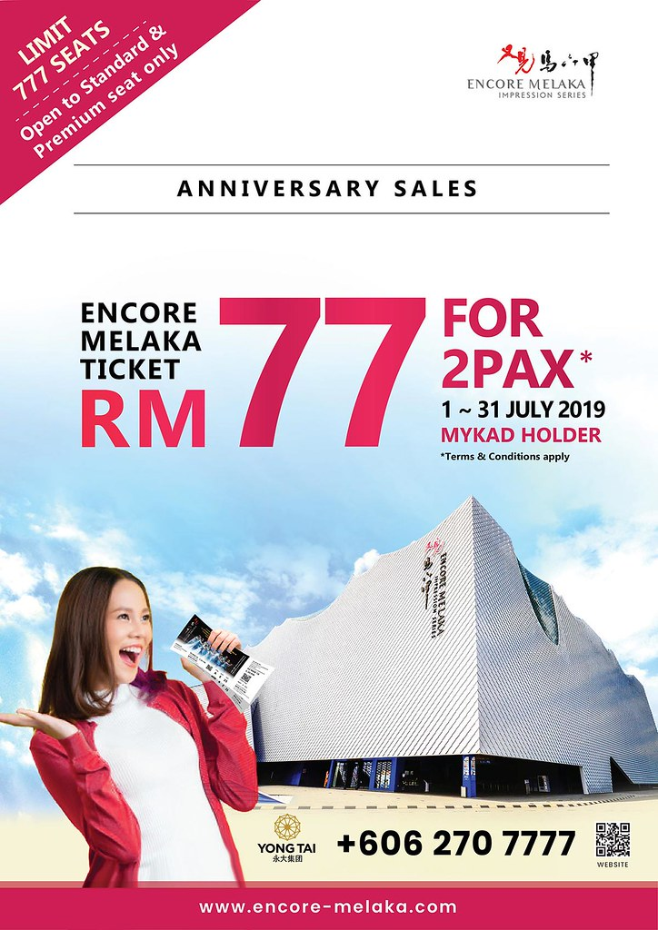 FINAL_EM_Flyer_Anniversary-sales_RM77-for-2