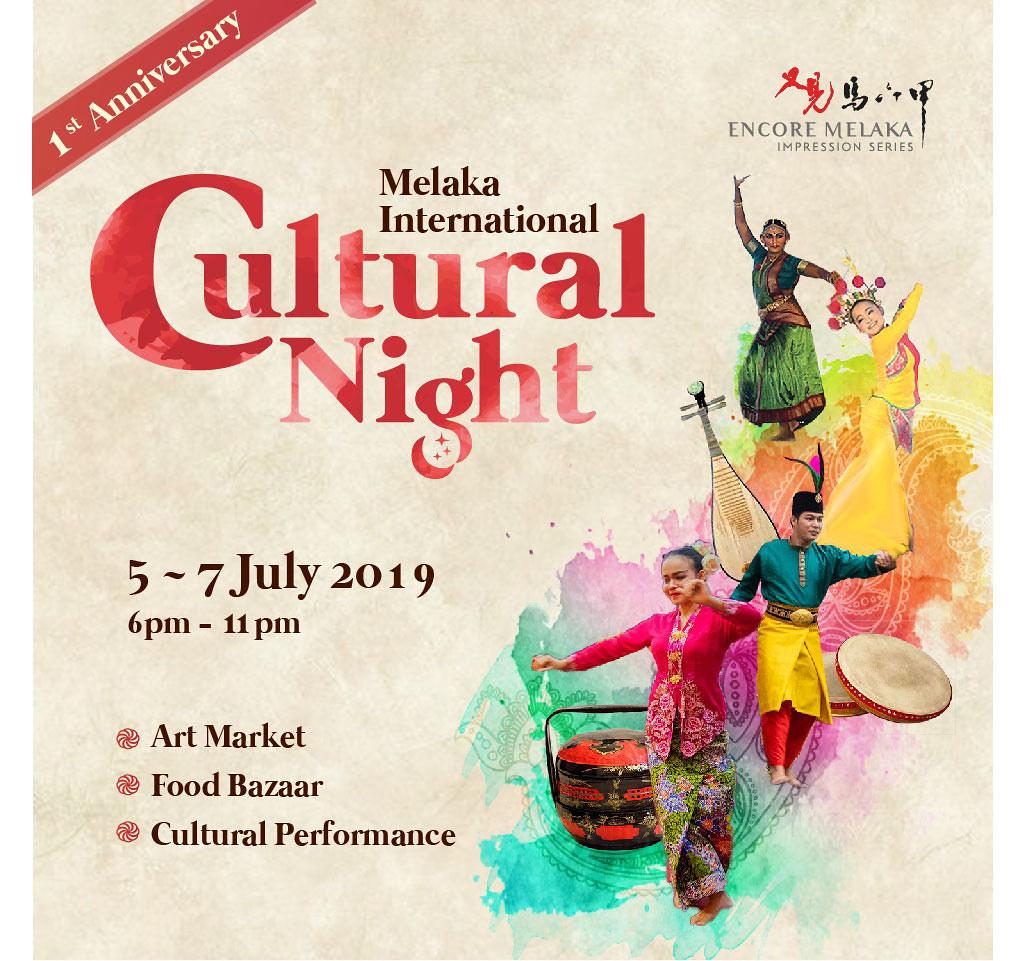 cultural-night
