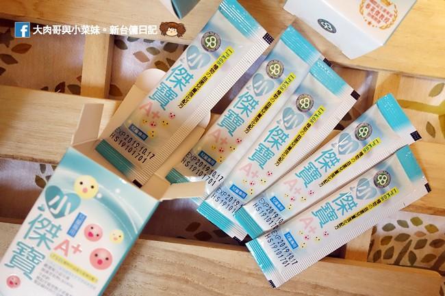 長青寶生物科技 小傑寶益生菌 益生菌推薦 兒童益生菌 (15)
