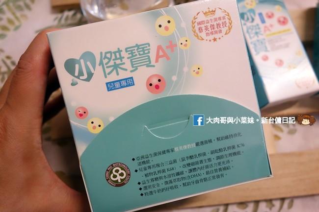 長青寶生物科技 小傑寶益生菌 益生菌推薦 兒童益生菌 (12)