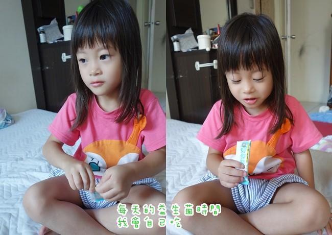長青寶生物科技 小傑寶益生菌 益生菌推薦 兒童益生菌 (5)