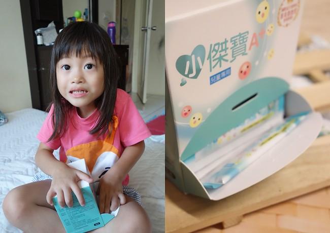 長青寶生物科技 小傑寶益生菌 益生菌推薦 兒童益生菌 (9)