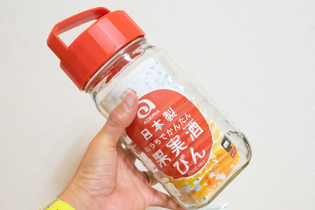 iichiko_umeshu-5