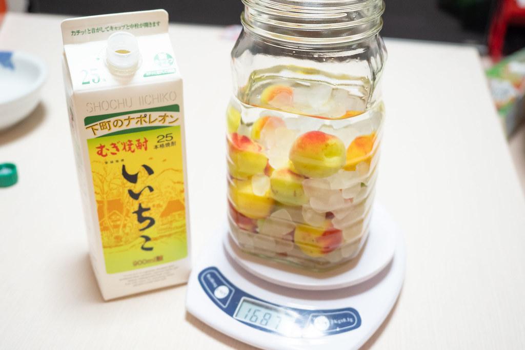 iichiko_umeshu-20