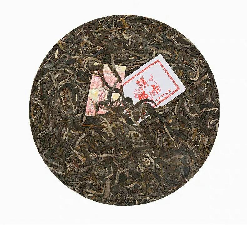 """2019 ChenShengHao """"NaKa"""" Cake 357g Puerh Raw Tea Sheng Cha"""