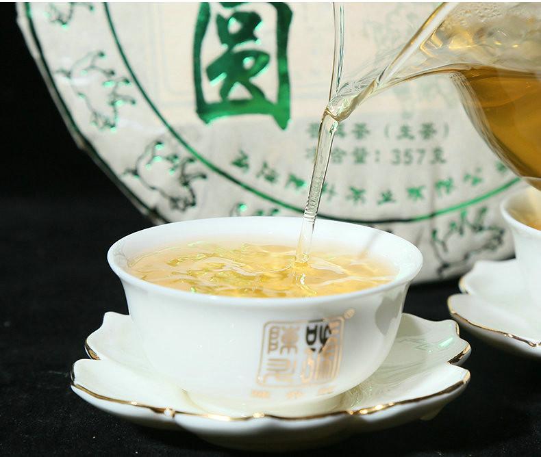 """2019 ChenShengHao """"YueYuan"""" (Round Moon) Cake 357g Puerh Raw Tea Sheng Cha"""