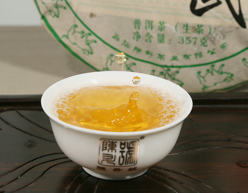 "2019 ChenShengHao ""YiWu DaShu"" (Yiwu Big Tree) Cake 357g Puerh Raw Tea Sheng Cha"